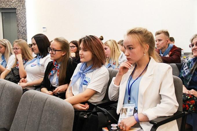 Стартовало обучение волонтеров кировских ресурсных центров